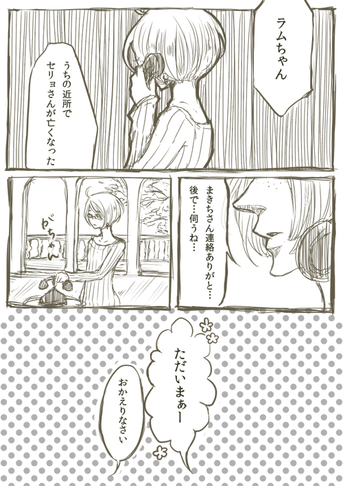 seryo_ai01.jpg